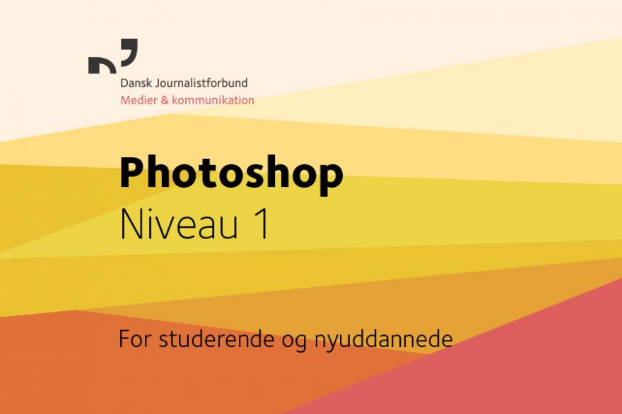 Photoshop 1, coverbillede